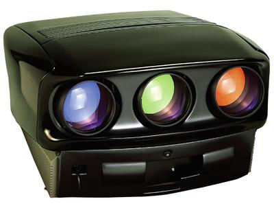 proyektor-crt