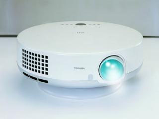 proyektor-digital-1